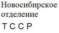 http://no-tssr.ru/index.php